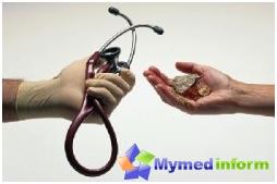 артерија, око, оклузија крвних судова, вида, затварањем, офталмологије, пловних објеката