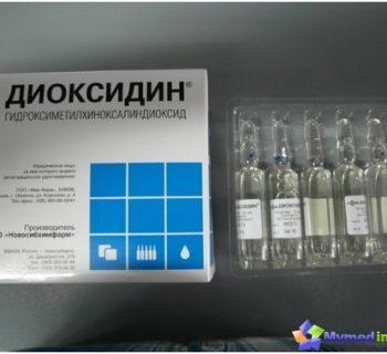 dioksidin-instructions