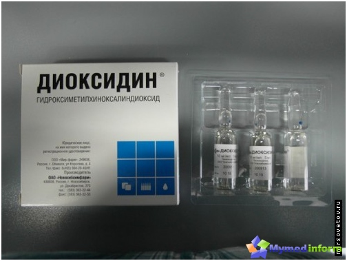 bactericidal agent dioxidine, infection, drugs, application dioksidina