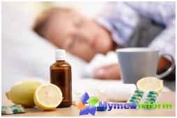грип, САРС-а, грипа, антивирусни лек, ергоферон
