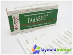 Galavit, Immunität, Immunologie, immunmodulatorische, erhöhen Immunität, antivirale