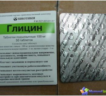 glicyna-user