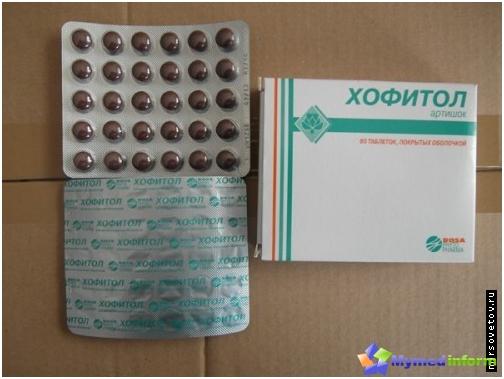 vesícula biliar, medicamentos, hígado, hofitol