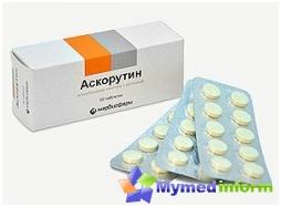 Асцорутинум витамин П, витамин Ц, витамини, мултивитамини