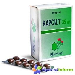 liver disease, Kars, liver cleansing, liver