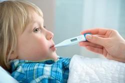 антипиретик, ињецтион лизе смеша, успон температуре, температура детета