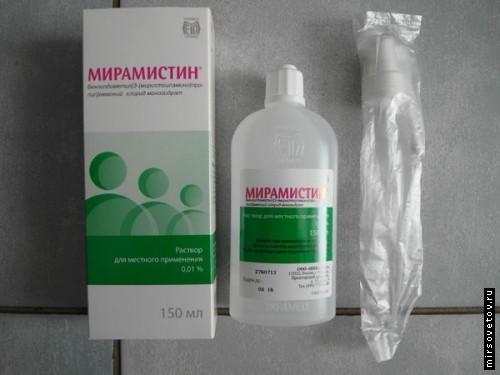 antisépticos, medicamentos, miramistin, antifúngicos