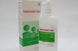 المبيضات والفطريات، المبيضات، وعلاج مرض القلاع، miramistin، القلاع، واستخدام miramistina