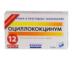 Осциллоцоццинум
