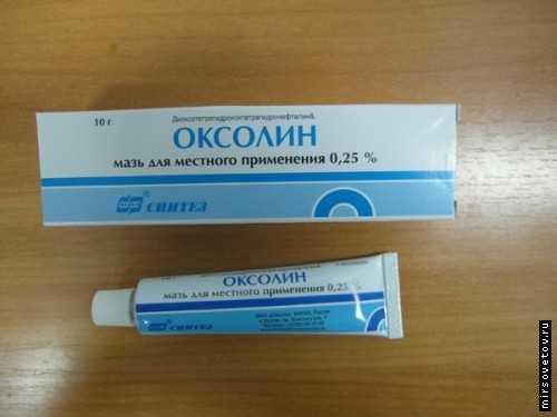 flu, ointment oxolinic ointment antiviral ointment