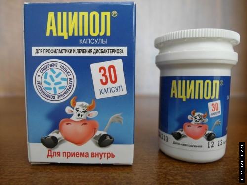 Атсипол, гастроинтестиналног, инфекција, црева, пробава, пробиотици