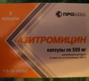 azithromycin-use-and-properties