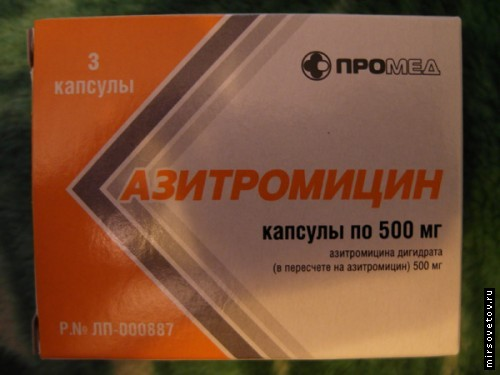 azithromycin, antibiotics, drugs, tablets