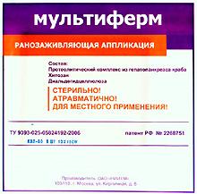 Er der en kur trofiske mavesår? Russiske forskere siger - JA.
