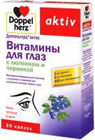 Santé des yeux: pour maintenir et améliorer