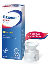behandling af bronko lungesygdomme
