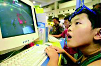 China is a radical approach to the treatment of Internet addiction