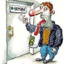Alkoholismus Behandlung
