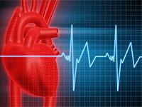 princípios básicos de tratamento de miocardite em crianças