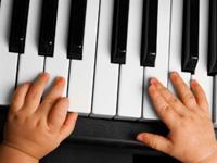 Музикотерапија као подстицај за развој