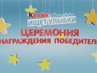 Os vencedores do concurso de chocolat kinder