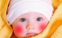 medfødte øjensygdomme børn