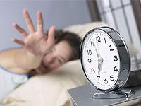 Nous savons tout de vous, dire à quel point vous dormez