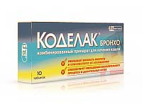 kodelakbronho when coughing how to use