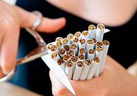 како да оставе пушење