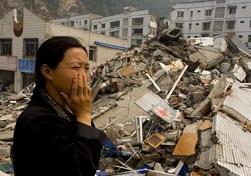 опасни и екстремни ситуации помощ на засегнатите