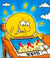 соларни ударац тешка рука милује сунце