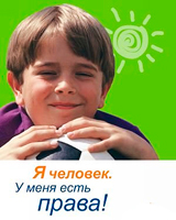 Międzynarodowy Dzień Dziecka 2012