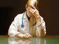 Medizinische Fehler und Medizinrecht