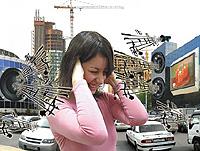 el impacto del ruido sobre la salud humana