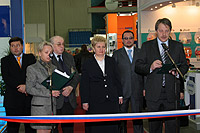"The exhibition ""Pharmacy-2008"""