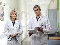 Die Behandlung von Krampfadern. Wie eine Klinik zu wählen?
