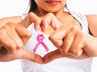 Превенция на рак на гърдата