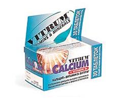 Witaminy Vitrum Calcium