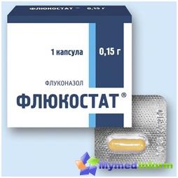 Wenn Ihnen ein teures Medikament gegen Soor verschrieben wird, können Sie ein Analogon zu einem niedrigeren Preis wählen, zum Beispiel Flucostat