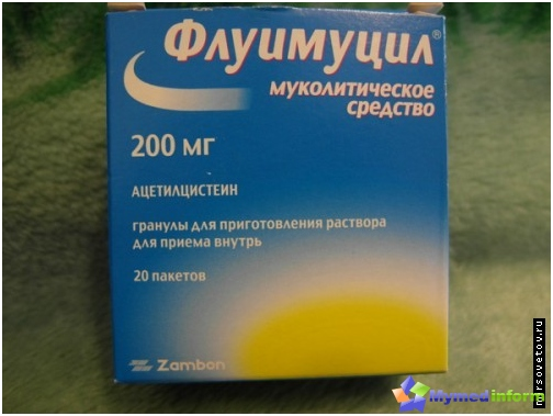 Hals, Husten, Medikamente, Erkältungen, Fluimucil