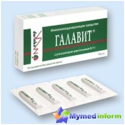 Galavit، المناعة، المناعة، المناعي، المناعة، المضاد للفيروسات
