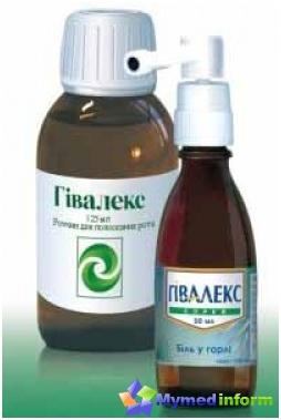 възпалено гърло, givalex, лекарства, настинки, фарингит