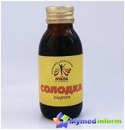 glycyrrhiza-syrup-instruction