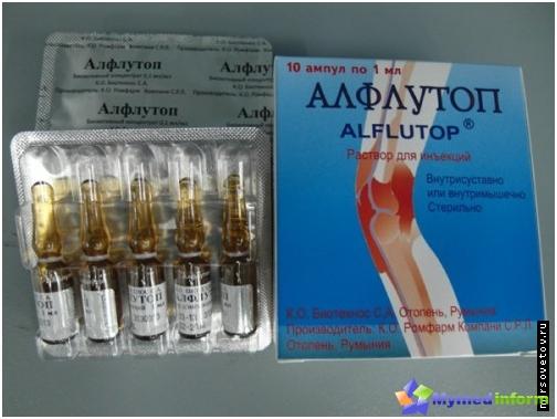 Alflutop, Gelenkerkrankungen, Gelenkbehandlung