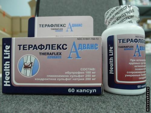 كبسولات، الأدوية، تدافع، Teraflex
