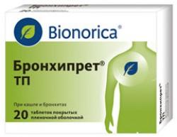 أمراض الحلق، Bronchi، Bronchipret، السعال، علاج السعال، بارد