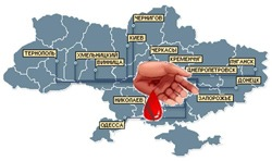 Медицинска тайна и ХИВ / СПИН в Украйна