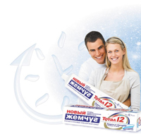 innovative formula secure protection of teeth and gums 12 hours