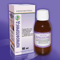 Дисбактериоза или норколофронс жури да помогну