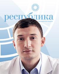 Adel Ildusovich Valeev